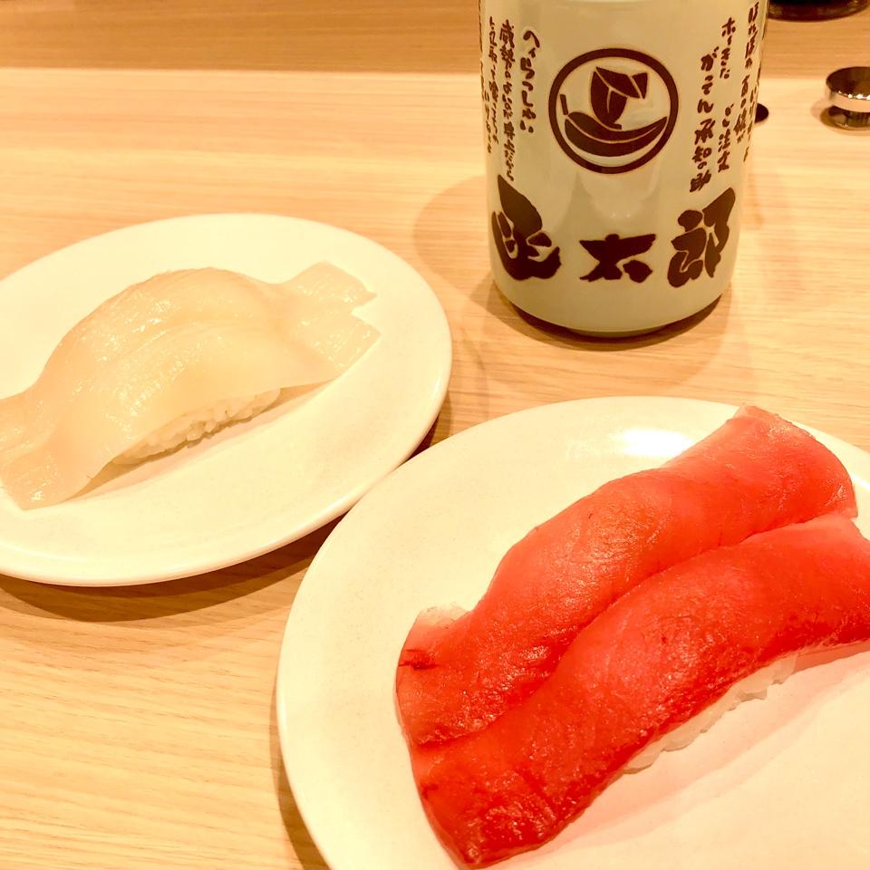 函館グルメ回転寿司 函太郎 新潟西区五十嵐店の口コミ