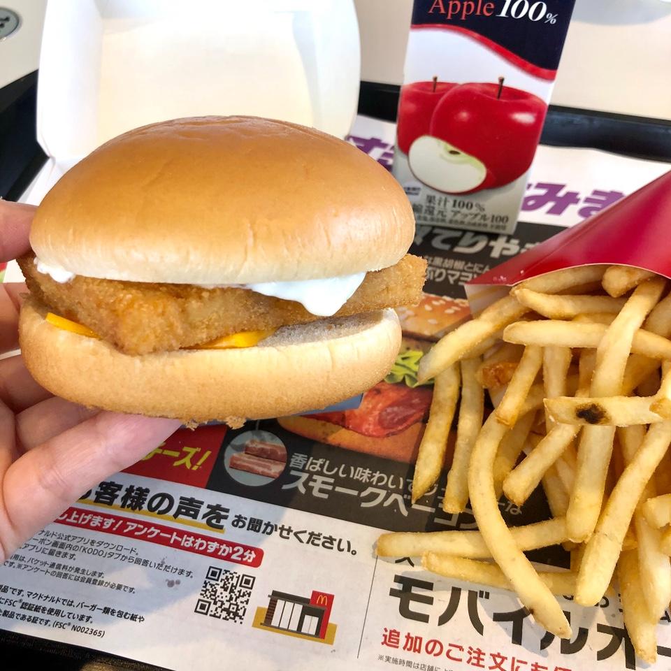 マクドナルド いわき鹿島店