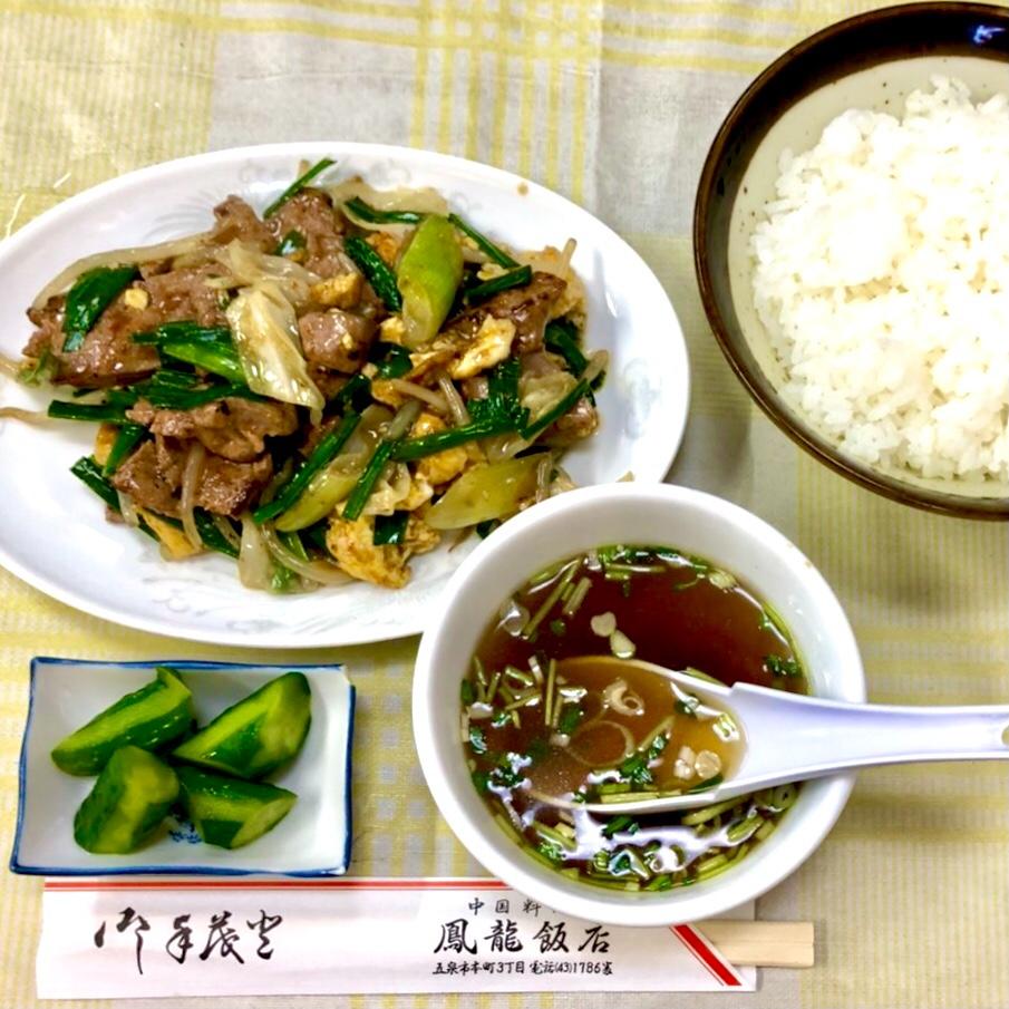 中国料理 鳳龍飯店