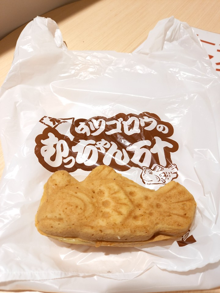 むっちゃん万十 VIERRA小倉店