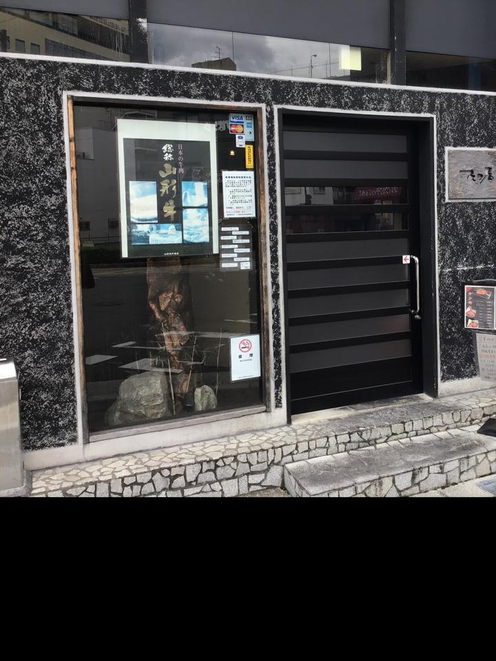 精肉&焼肉 たつ屋 近鉄大和八木駅前店の口コミ