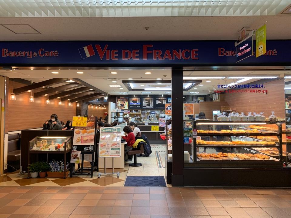 ヴィ・ド・フランス オーロラタウン店の口コミ