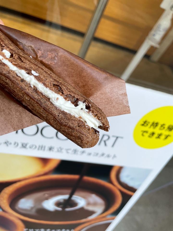 MAISON CACAO鎌倉小町本店