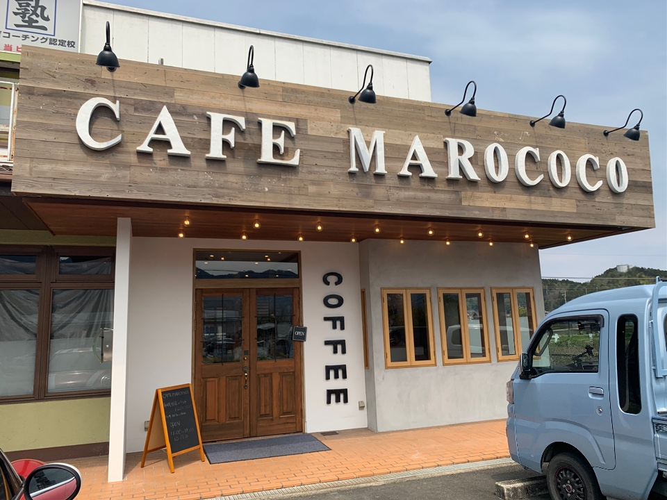 CAFE MAROCOCOの口コミ