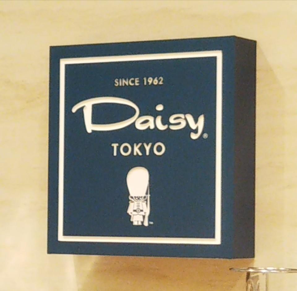 デイジイ東京 東武池袋店の口コミ