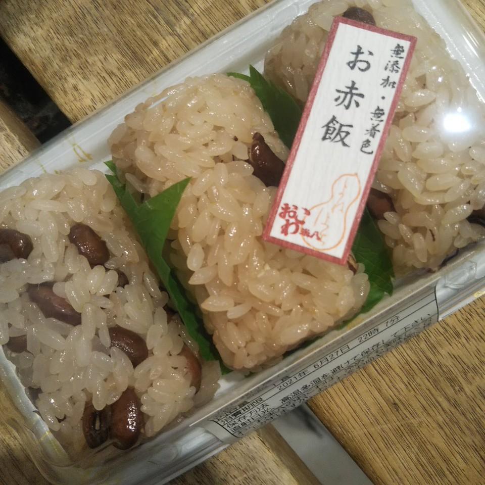 おこわ米八 新宿タカシマヤ店