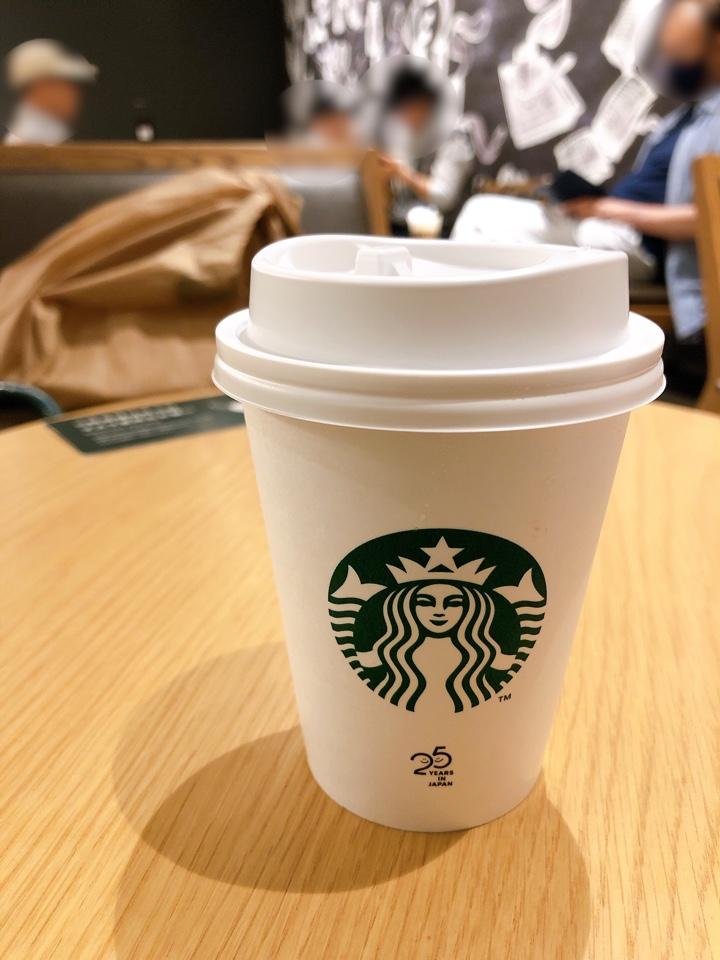 STARBUCKS COFFEE(スターバックス) 松坂屋高槻店