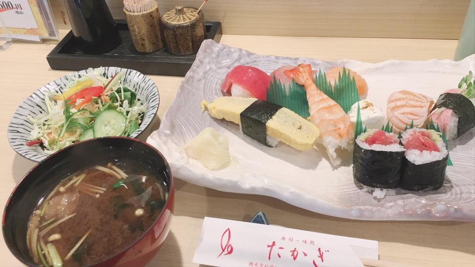 寿司・味処 たかぎ