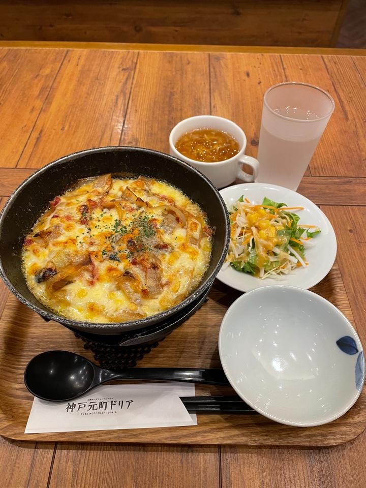 神戸元町ドリア  THE OUTLETS HIROSHIMA店