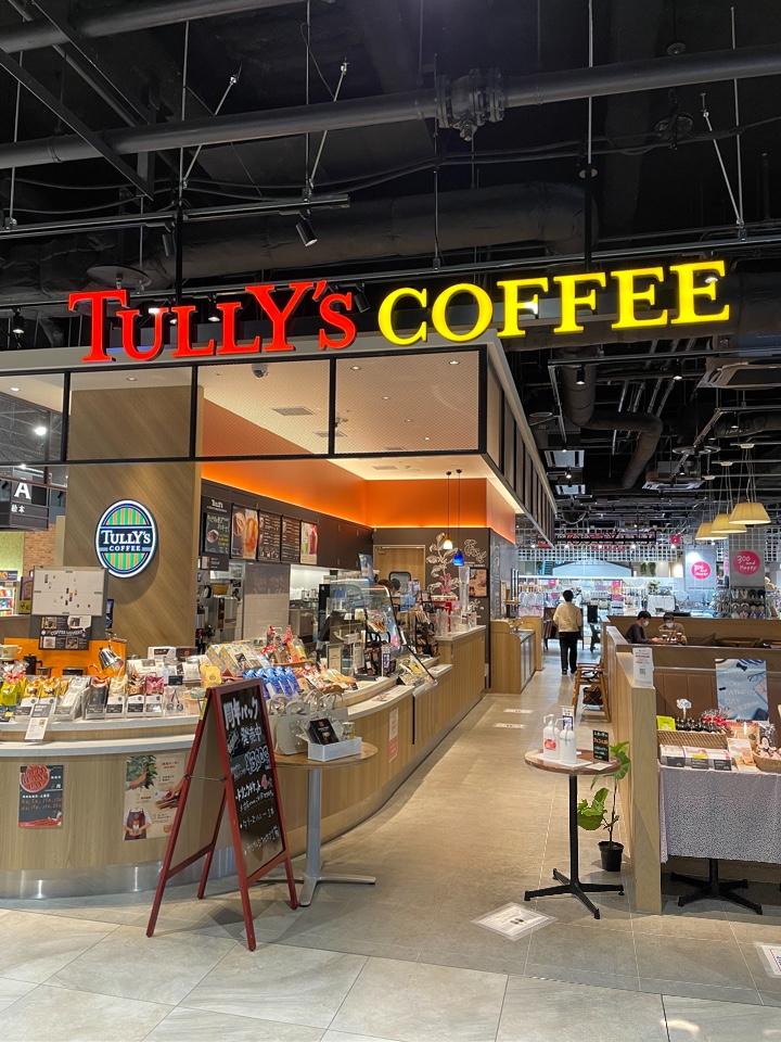 タリーズコーヒー ジアウトレット広島店
