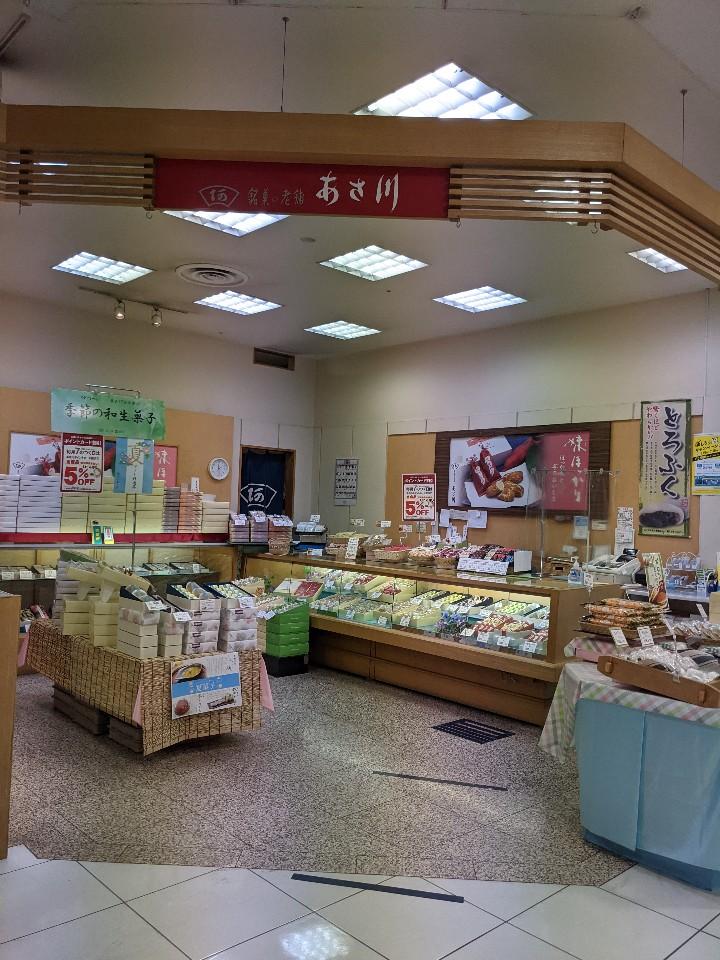 銘菓の老舗 あさ川 イオンノア店の口コミ