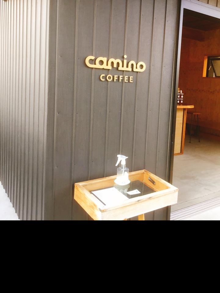 カミノコーヒーの口コミ