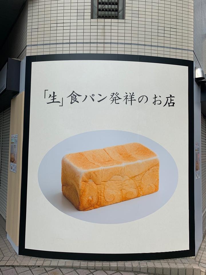 乃が美 JR甲子園口駅前南販売店の口コミ