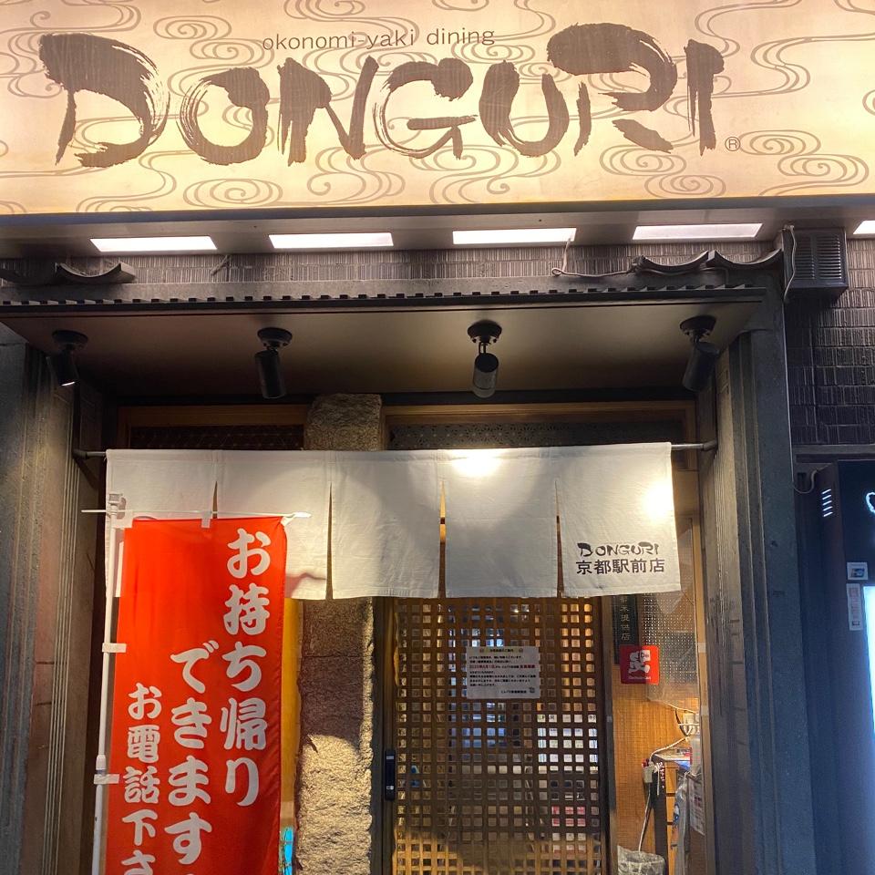 どんぐり 京都駅前店の口コミ