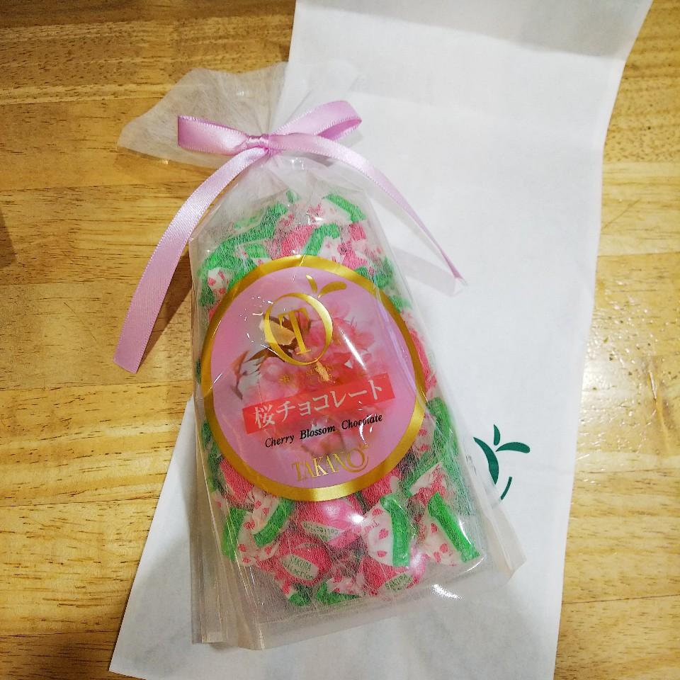 新宿高野溝口丸井店