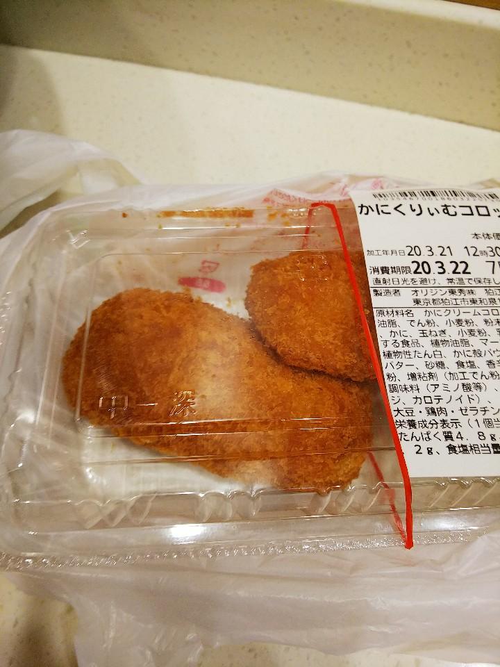 キッチンオリジン狛江南口店