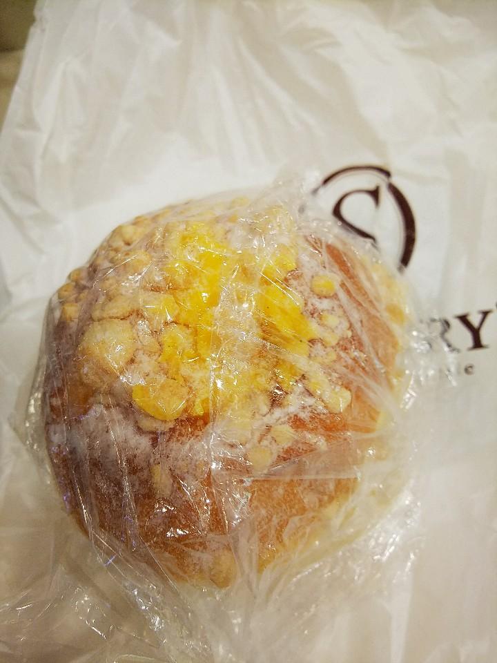 サンメリー 狛江店 SUNMERRY'S
