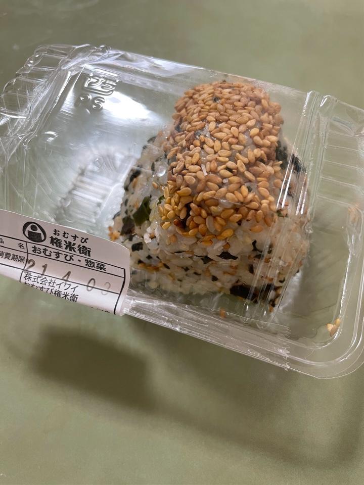 おむすび権米衛 武蔵小杉東急フードショースライス店の口コミ