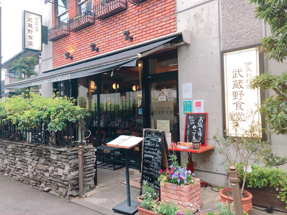 伊太利料理 武蔵野食堂の口コミ