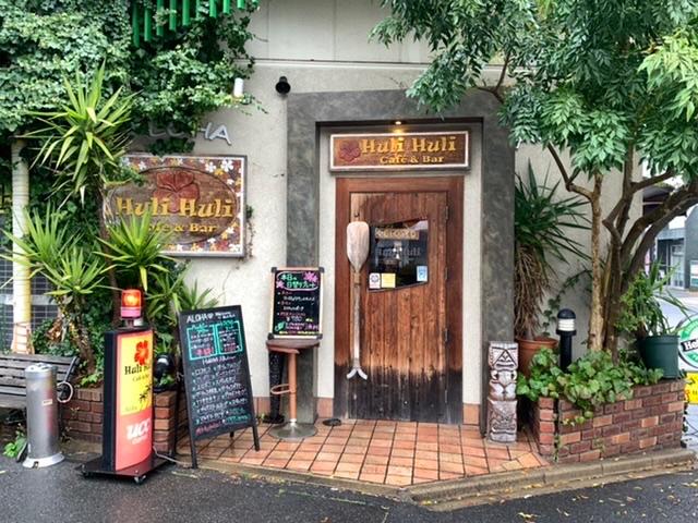 HuliHuli cafe&bar