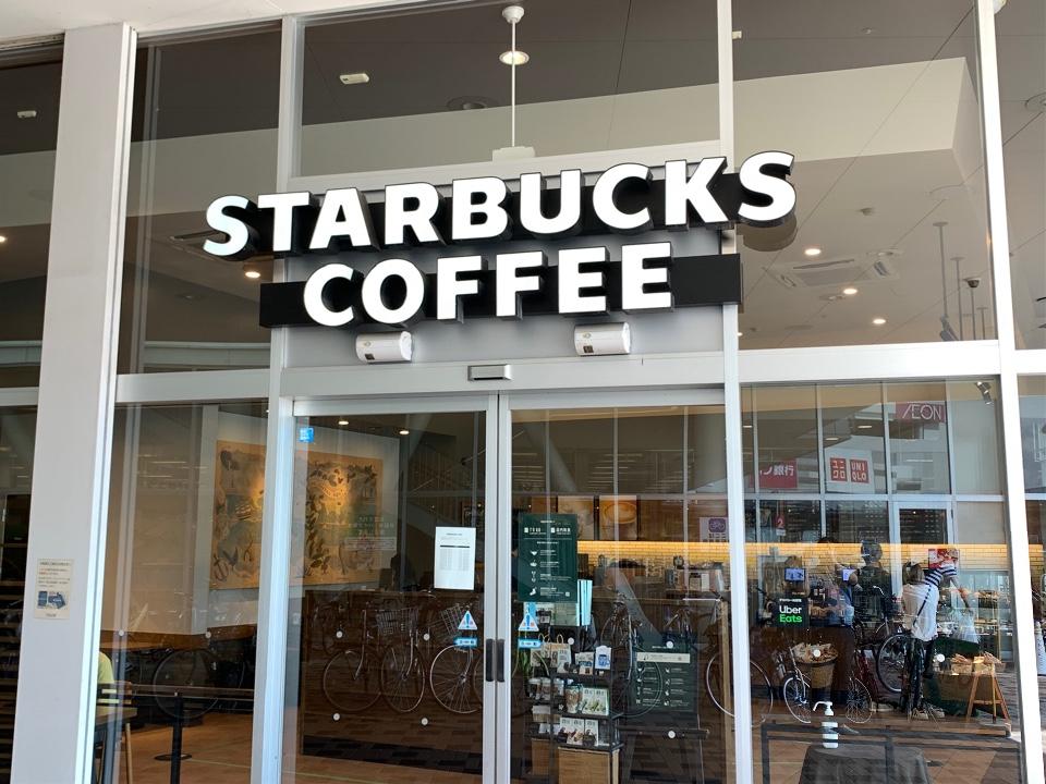 スターバックスコーヒー イオンタウン千種店の口コミ