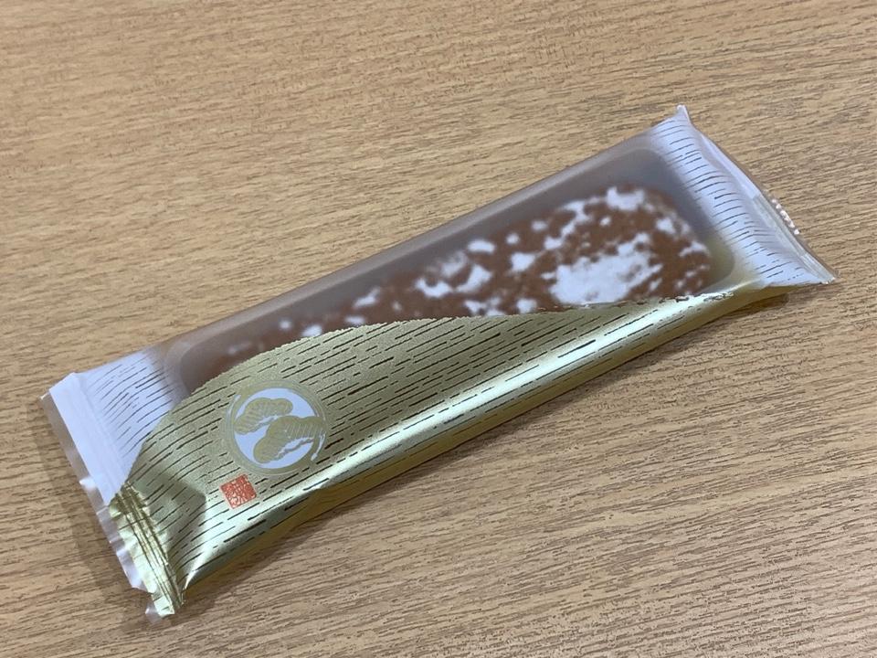 京都祇園仁々木 ボーノ相模大野店の口コミ