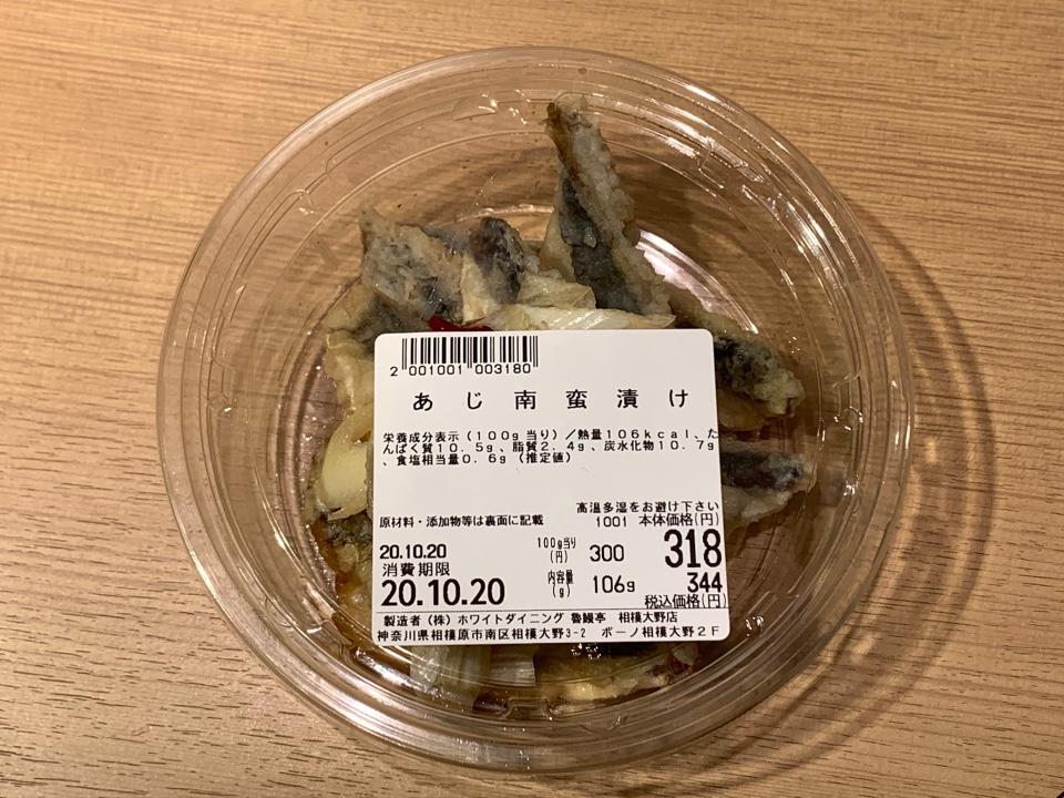 魚惣菜魯鰻亭 ボーノ相模大野店の口コミ
