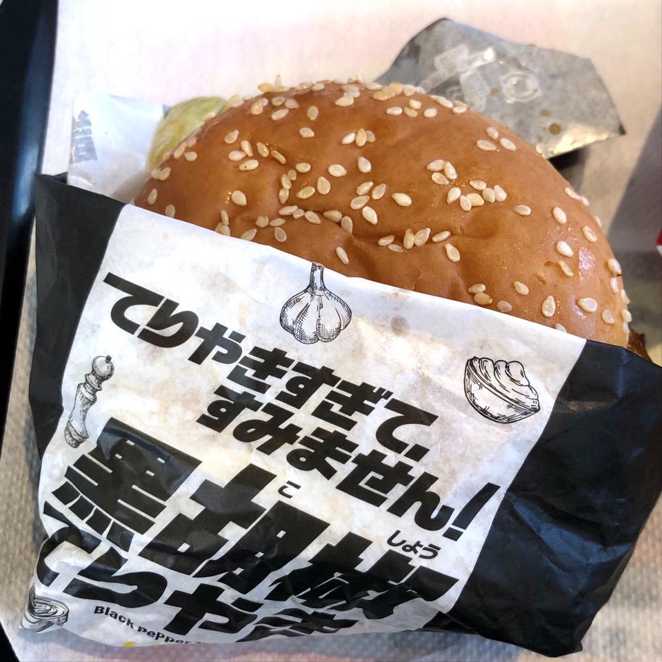 マクドナルド 喜多方店