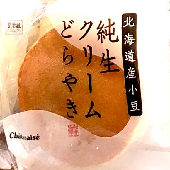 シャトレーゼ 喜多方店