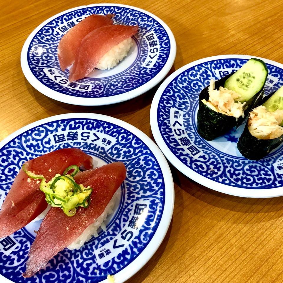 無添くら寿司 いわき平店