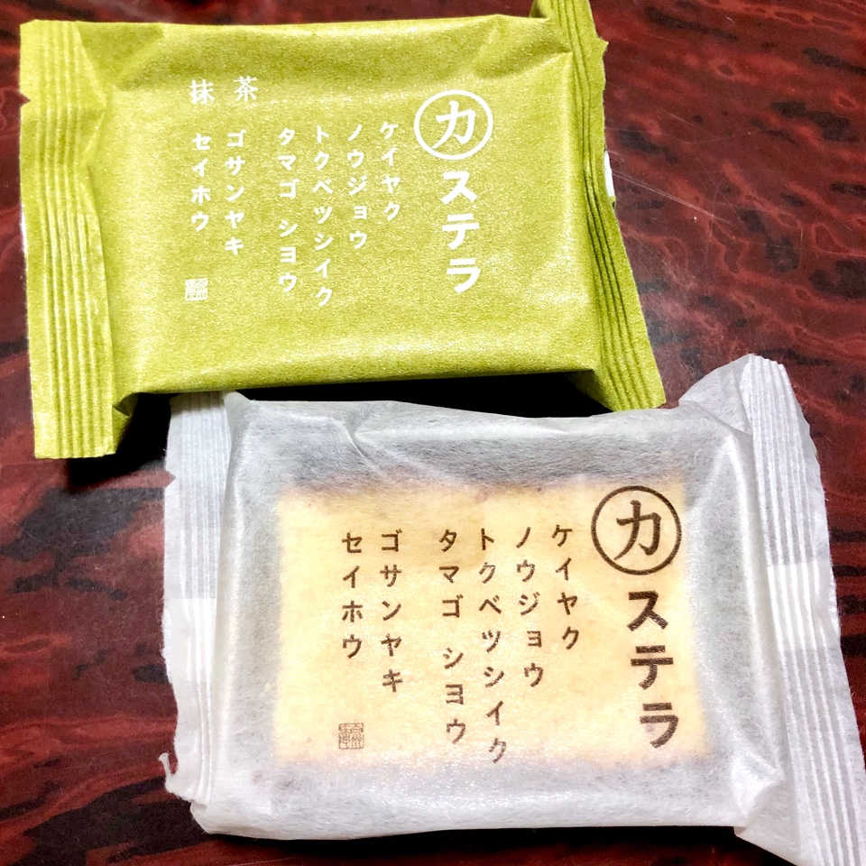 シャトレーゼ 須賀川店