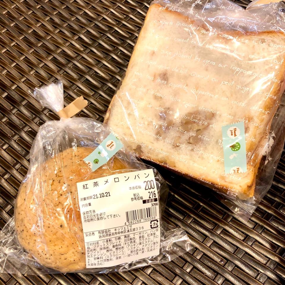 ハーブ・キッツェミサ (Kitzemisa) いくとぴあ食花キラキラマーケット店