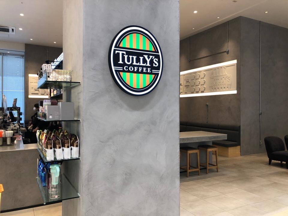 ターリーズコーヒー エディオン広島本店 西館店の口コミ
