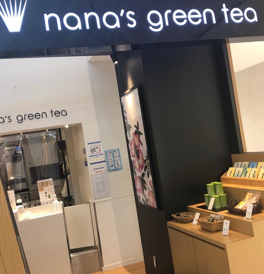 nana's green tea 広島パルコ店の口コミ