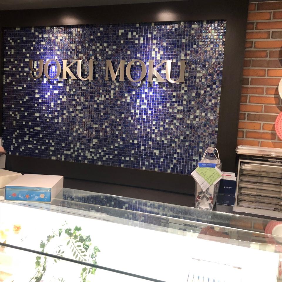 ヨクモック 三越広島店の口コミ