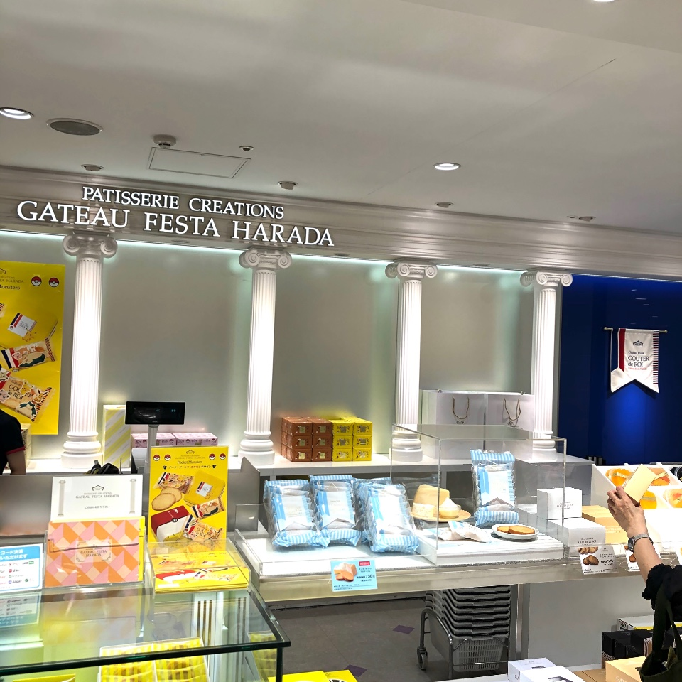 ガトーフェスタ ハラダ そごう広島店の口コミ
