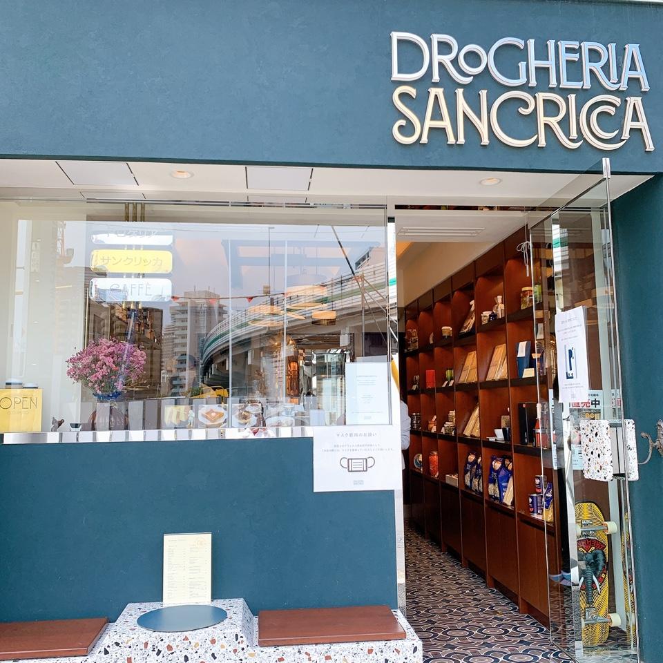 Drogheria Sancriccaの口コミ
