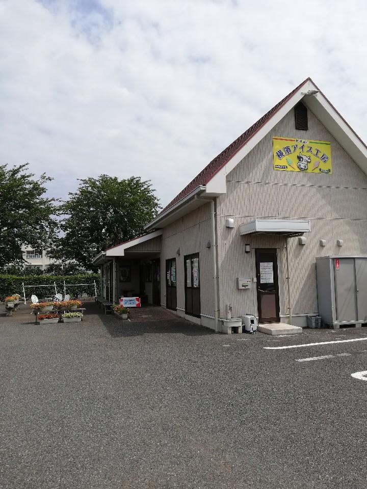 横濱アイス工房 ゆめが丘店の口コミ