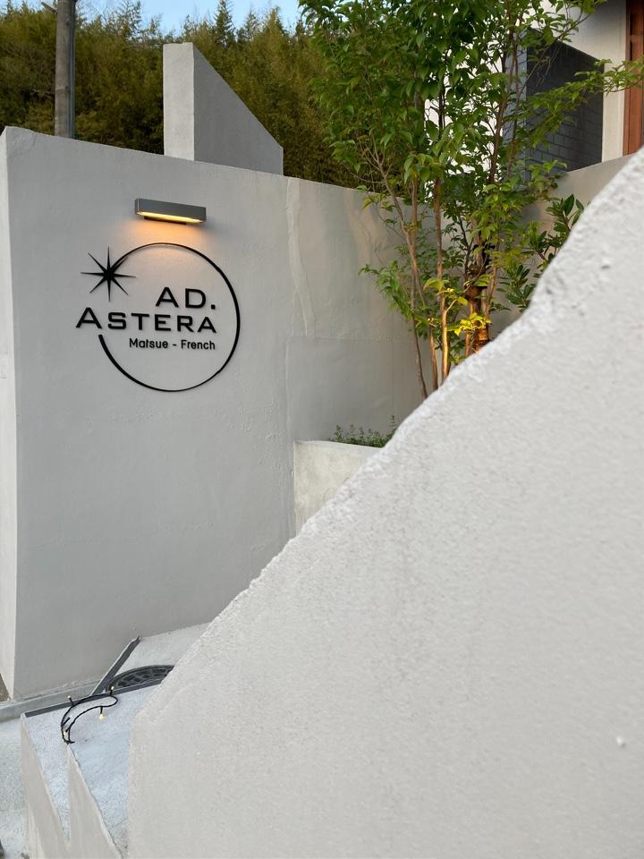 AD.ASTERA