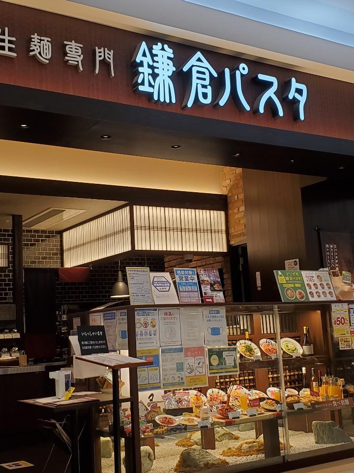 鎌倉パスタゆめタウン久留米店