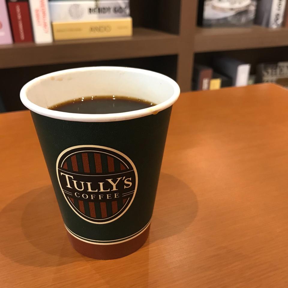 タリーズコーヒー サンリブくりえいと宗像店