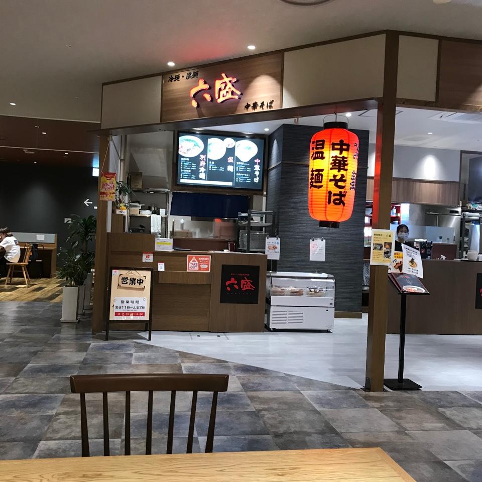 六盛 トキハ 別府店の口コミ