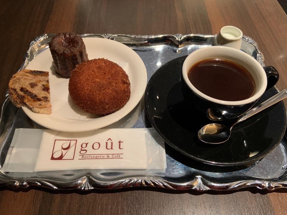 ブーランジュリー&カフェ グゥ