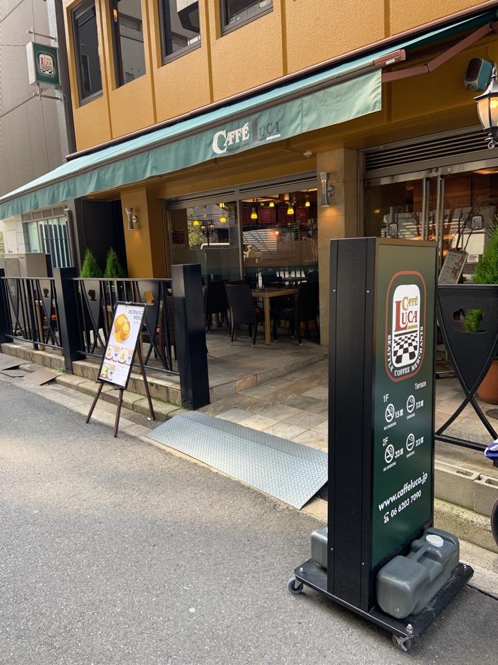 Caffe Luca 北浜店の口コミ