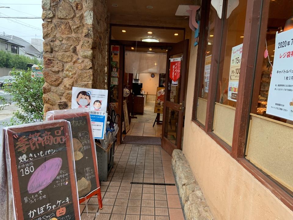 丘 ヶ キャパトル 店 登美 キャパトル/登美ヶ丘店(奈良市/近鉄奈良線 菖蒲池)