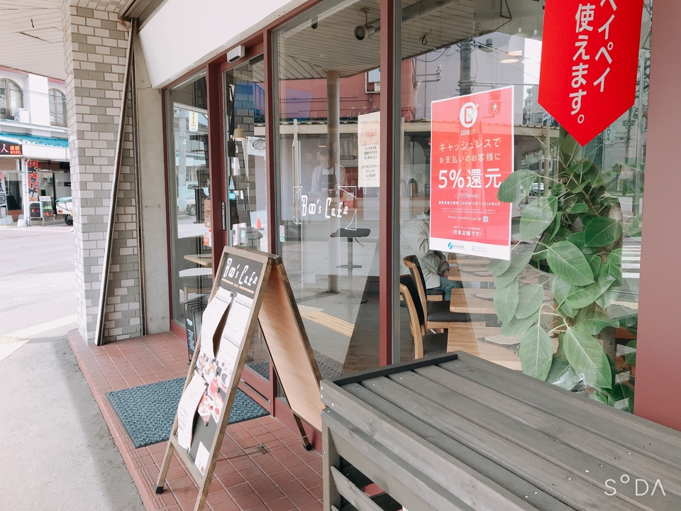 Boo's Cafeの口コミ