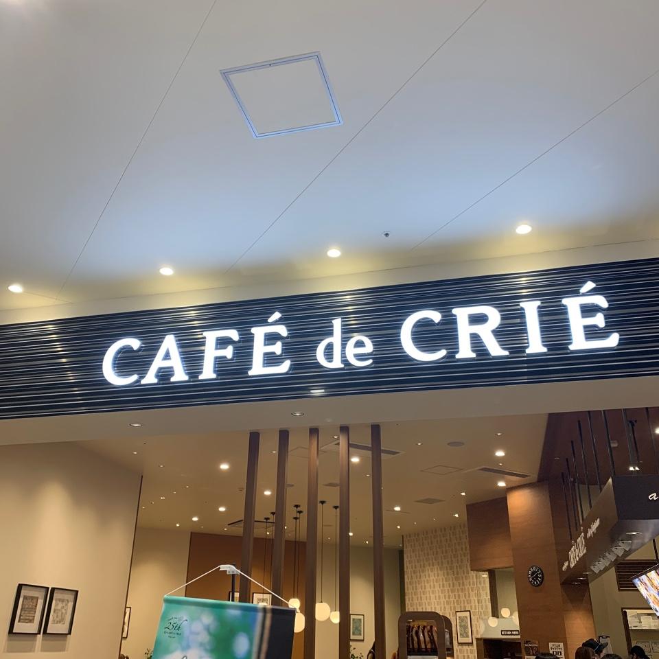 カフェドクリエ(CAFÉ de CRIÉ) イーアス沖縄豊崎店の口コミ