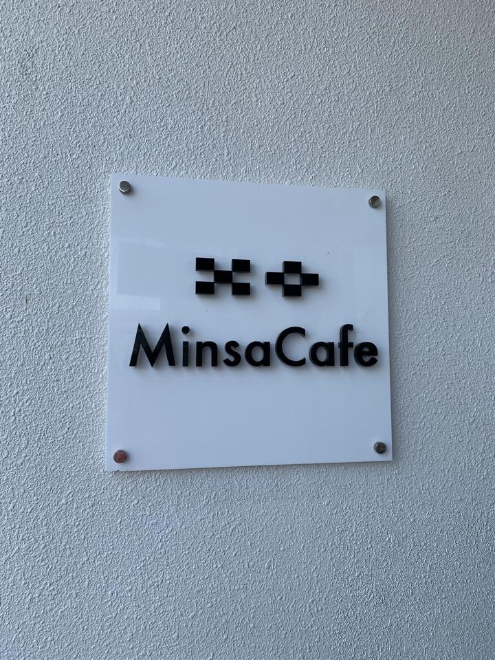 Minsa cafe(ミンサーカフェ)の口コミ