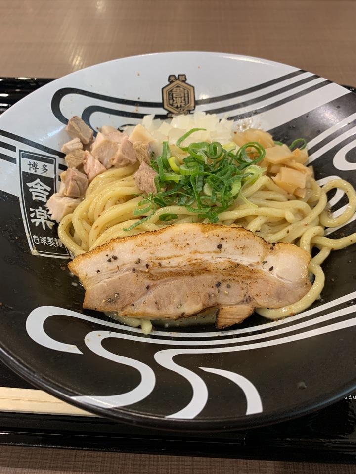 つけ麺 舎楽 イオンモール沖縄ライカム店