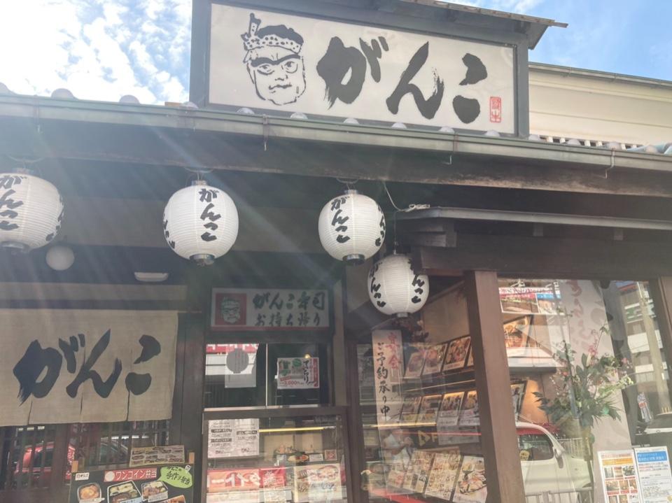 和食がんこ寿司 加古川店の口コミ